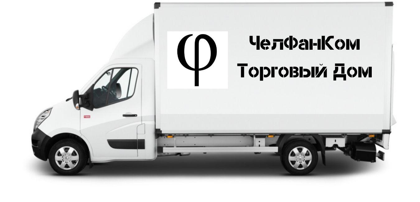 При заказе фанеры от 1 пачки — 600 рублей в подарок на доставку! При заказе от 2 пачек — доставка в пределах города Бесплатно!